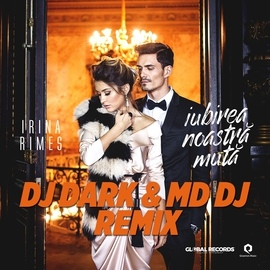 Альбом Irina Rimes Iubirea Noastra Muta