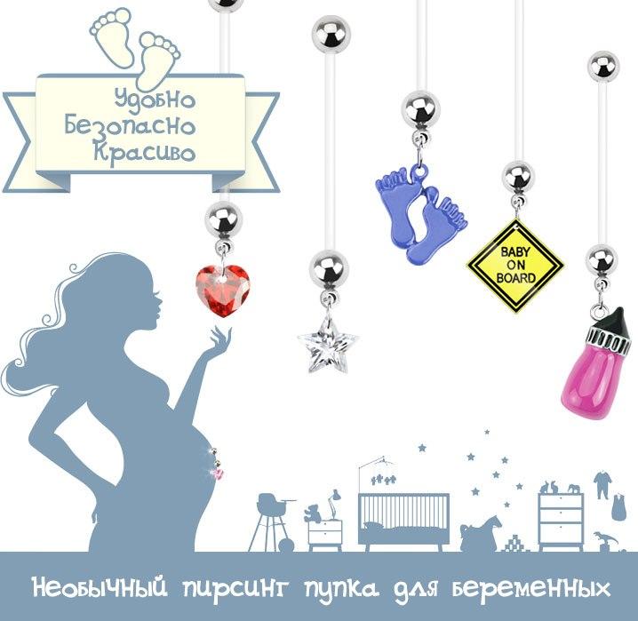 аватарки для форумов беременные: