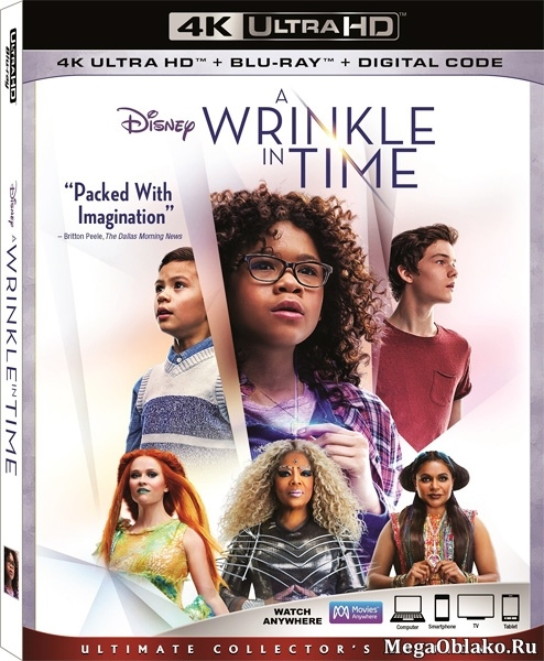 Излом времени / A Wrinkle in Time (2018) | UltraHD 4K 2160p