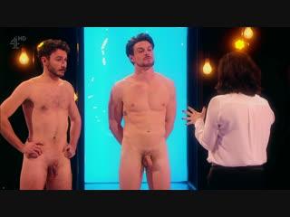 Naked attraction 1 сезон эпизод 2