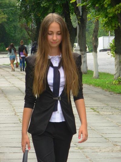 Аня Коваль, 10 ноября , id157513014