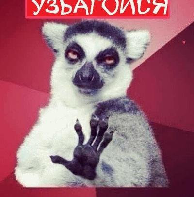 Егор Петров, 5 мая , Черногорск, id178098681