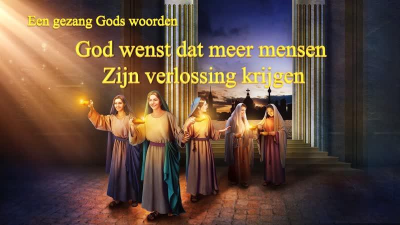 Mooie christelijke muziek (Nederlands) | 'God wenst dat meer mensen Zijn verlossing krijgen'