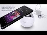 Xperia™ M - новый смартфон от Sony