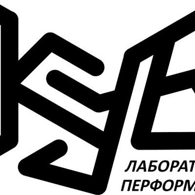 Николай Подошва
