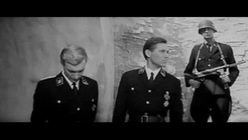 Щит и меч Последний рубеж Фильм 4 1968