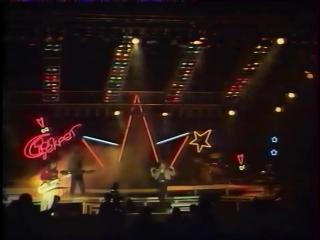 Инна Смирнова и гр.Фея Выпал снег 1991