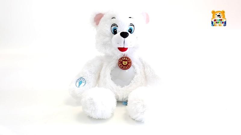 Мульти-Пульти. Мягкая игрушка Лунный мишка 244981