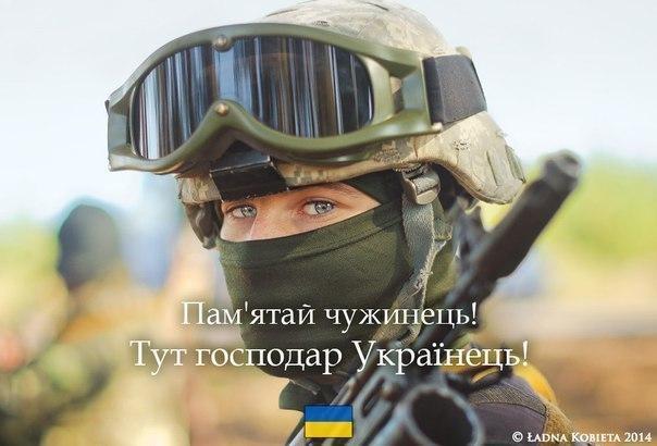 """""""Шли именно на конкретную точку"""": Украинские воины рассказали об операции ДРГ боевиков под Старогнатовкой - Цензор.НЕТ 2159"""