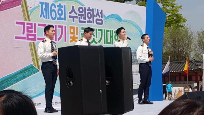 180421 김준수 시아준수 XIA 수원화성 그림그리기 및 글짓기대회