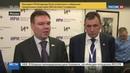 Новости на Россия 24 • Телемедицина в России получит свой закон