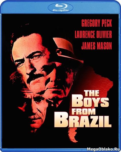 Мальчики из Бразилии / The Boys from Brazil (1978/BDRip/HDRip)