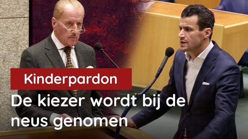 (4) Hiddema vs DENK over kinderpardon: de kiezer wordt bij de neus genomen! - YouTube