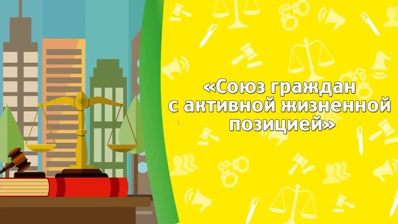 Обзор судебных решений по взысканию неустойки с ООО ПрометейСити ЖК Жемчужина Зеленограда