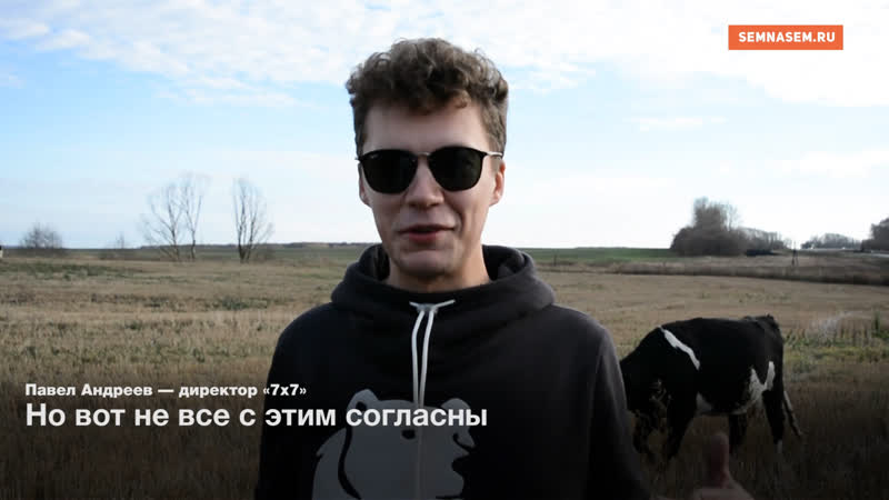 Экспедиция 7x7. Ульяновск