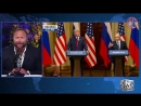 Алекс Джонс Историческая встреча Путина и Трампа 1