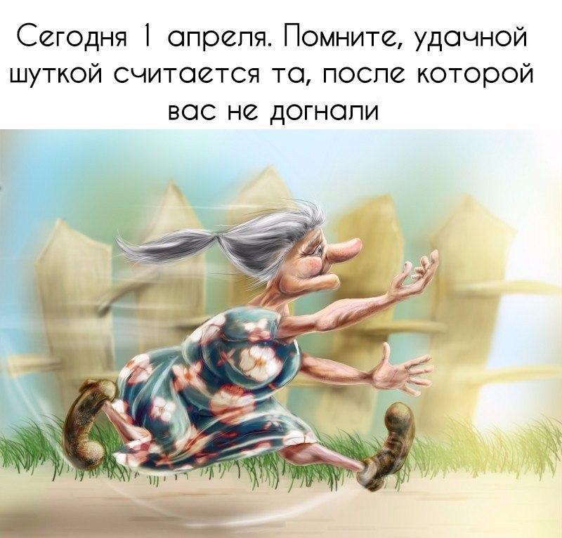 БЕСЕДЫ В СУМРАКЕ - Страница 28 DWZJkLaO9aw