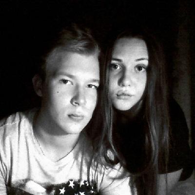 Ирина Третьякова, 30 декабря 1996, Сарапул, id71106340