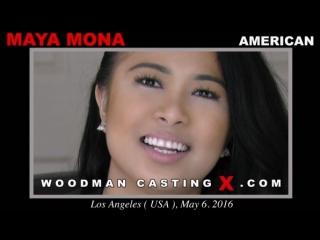 Maya mona