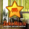 ZirkaMebliv(Зирка Меблив)интернет-магазин мебели