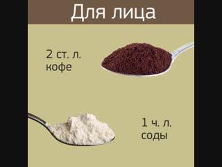 Рецепты для всего тела