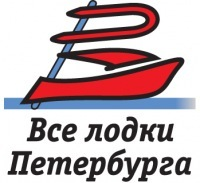 Все-Лодки Петербурга