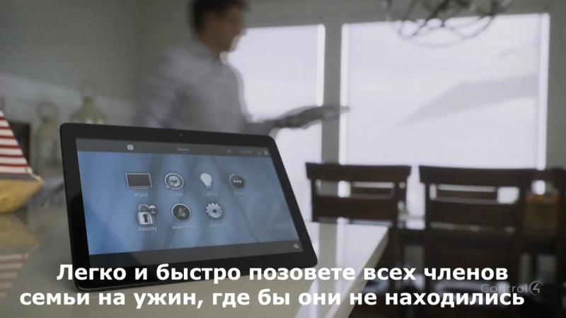 Новое приложение Intercom от Control4