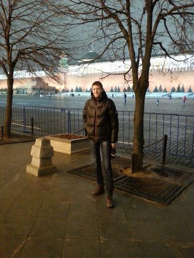 Никита Сикалов, 10 ноября , Краснодар, id93812385