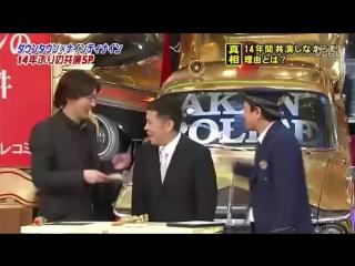 Bakusho! Dai Nippon Akan Keisatsu 2011.06.05 SP