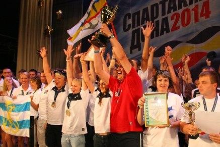 Таганрожцы заняли второе место на Спартакиаде Дона-2014