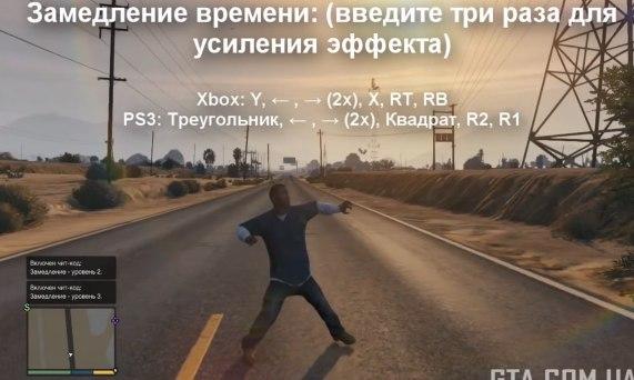 gta криминальная россия сети по