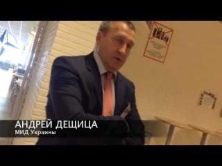 Міністр зовнішніх справ України в штаб-квартирі НАТО
