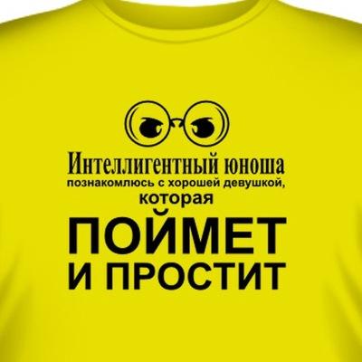 Danik Danik, 13 августа , Сочи, id208259506