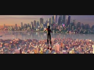 """Саундтрек к анимационному приключению Человек Паук: Через вселенные """"Sunflower"""""""