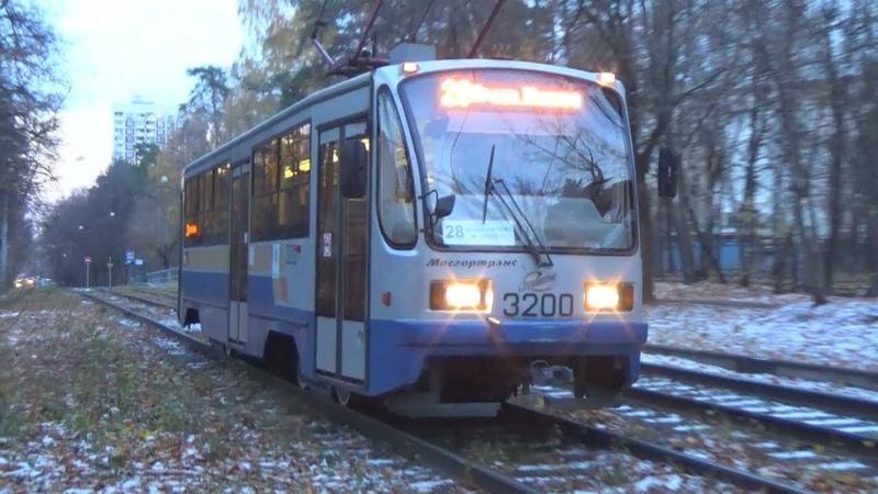 Первый снег Трамвай 71 405 08 №3200 с маршрутом №28 Метро Сокол Проспект Маршала Жукова
