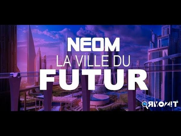NEOM : La ville du futur