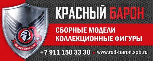 """КОНКУРС """"70 ЛЕТ ВЕЛИКОЙ ПОБЕДЫ"""""""