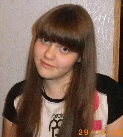 Лена Бондаренко, 20 сентября , Мариуполь, id136194168