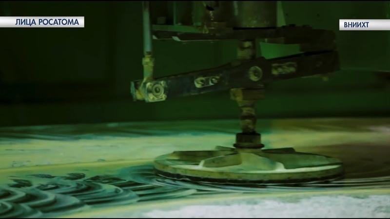 С атомной точностью: полировка линз