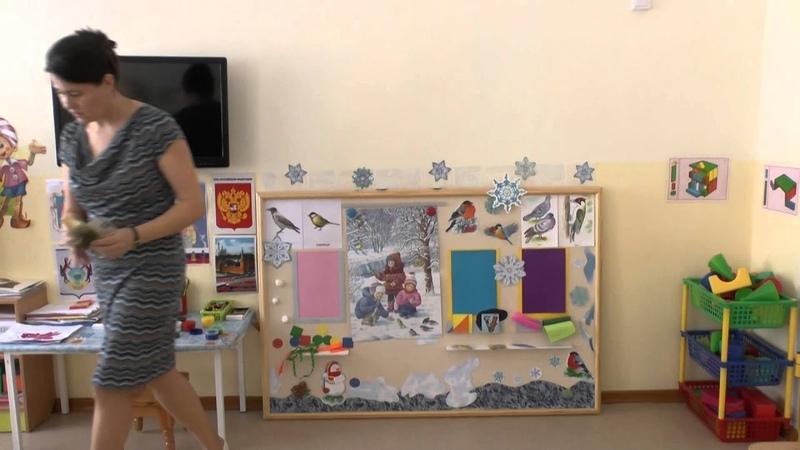 Панорама - центр развития и творчества детей раннего возраста