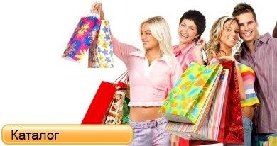 Женская фирменная одежда с доставкой