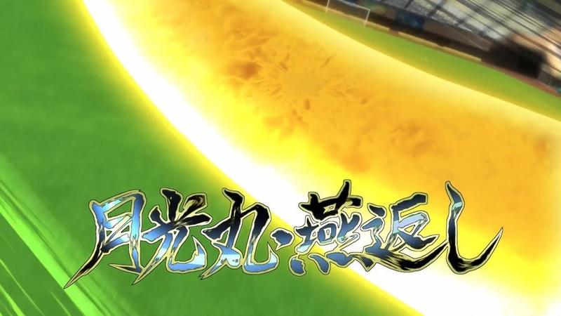 Inazuma Eleven Orion no Kokuin (Gekkoumaru Tsubame Gaeshi) HD