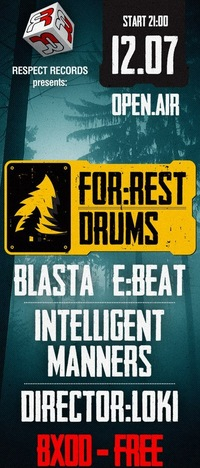 12 ИЮЛЯ 2014 FoR:ResT DrumS OPEN-AIR