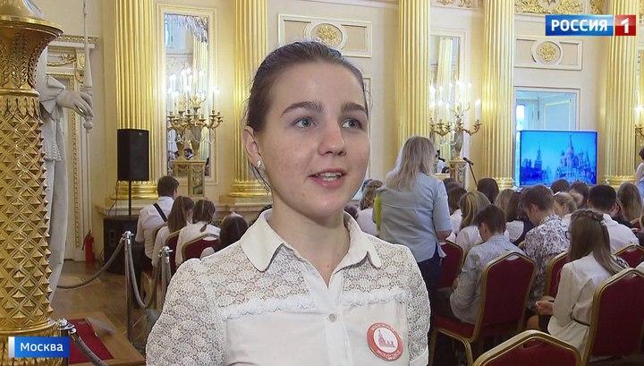 Московские старшеклассники станут экскурсоводами