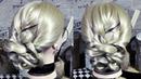 Braid Updo Hairstyle Hairstyles by REM Copyright ©