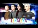 Прохождение игры LeraLera 3 В ресторане у Марты