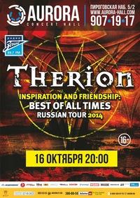 16/10 - THERION  в AURORA CONCERT HALL