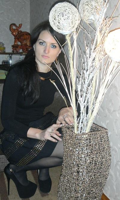 Татьяна Баснарева, 27 июня , Мелитополь, id20702527