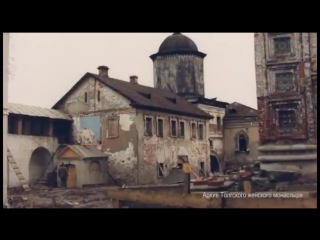 Игумения Варвара (Третьяк). Фильм посвящен 70-летию