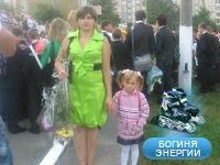 Тетяна Демянчук(петренко), 12 октября 1984, Киев, id145878751